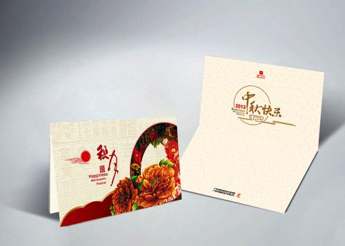 greet-cards